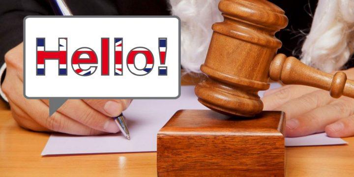 La Jurisdicción y el Inglés